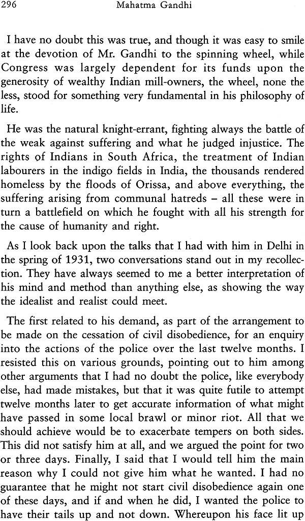 Mahatma gandhi essay in english