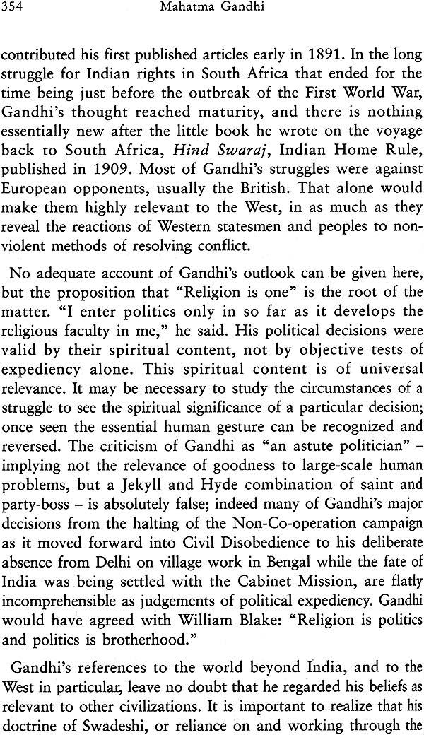 Essay on mahatma gandhi in my views