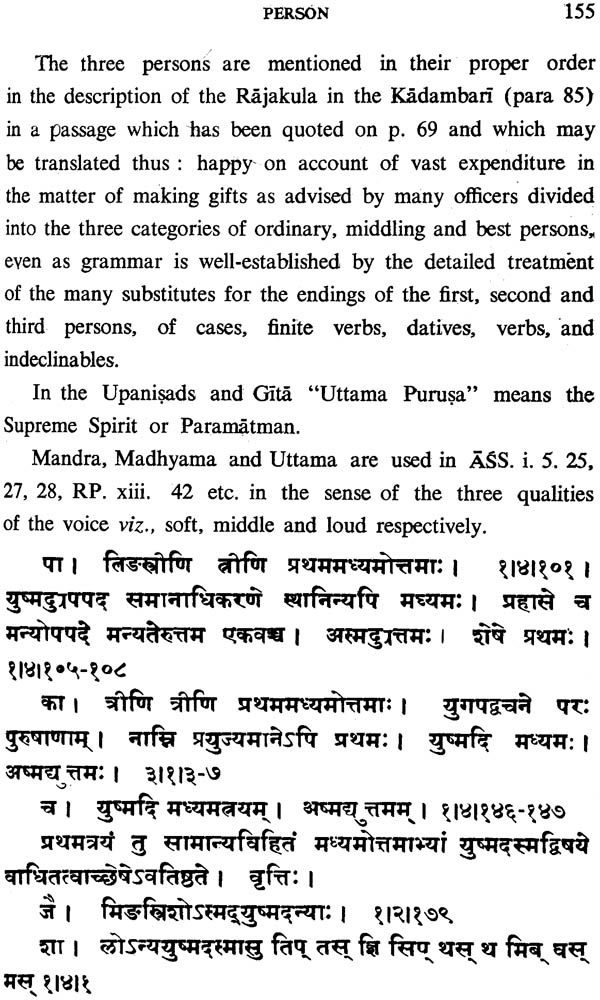 panini a sanskrit scholar By learning the ins and outs of the sanskrit language,  expand your sanskrit vocabulary and  a scholar named panini established the rules that define.