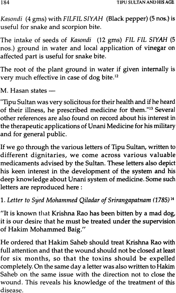 essay on tipu sultan The east india company (eic) mysore finally fell to the company forces in 1799, in the fourth anglo-mysore war during which tipu sultan was killed.