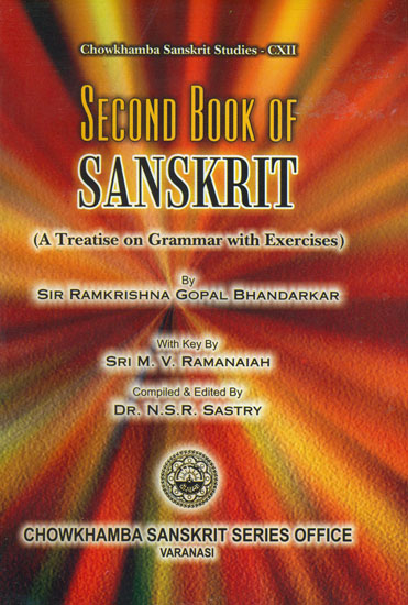 short essay on environment in sanskrit