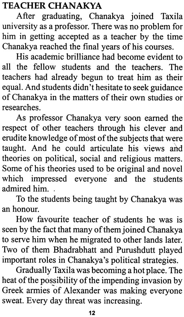 biography of chanakya kautilya Life in taxilalife in taxila after completing his education, vishnuguptaafter completing his education, vishnugupta became a professor at the taxila universitybecame a professor at the taxila university here he got the names chanakya andhere he got the names chanakya and kautilya due to his.