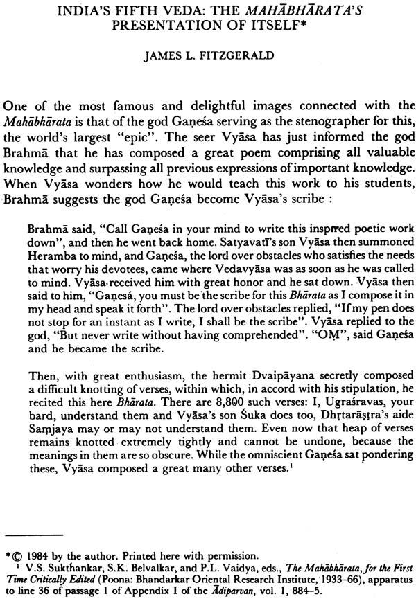 bhagvadgita essay