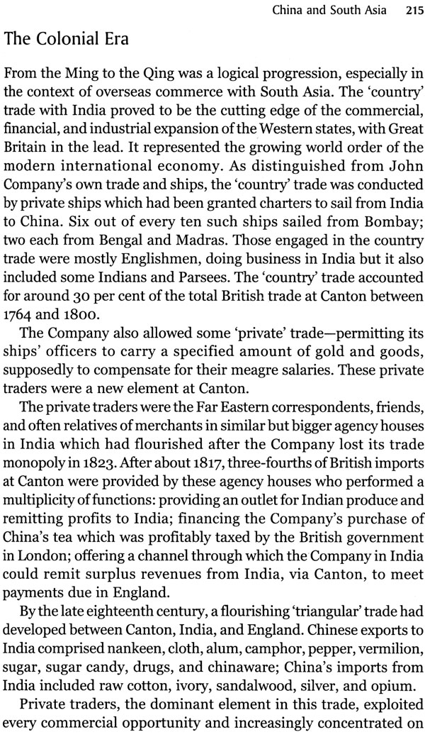 china especially essay In 1839, the new imperial commissioner lin tze-hsu arrived in canton and confiscated 20,000 chests of opium from the british further disagreements, especially concerning the british's refusal to hand over to chinese authorities a sailor accused of killing a chinese man, led to an armed naval confrontation in november 1839.