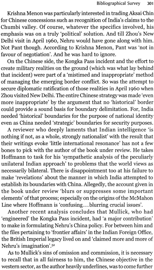 essay about china and india China and india are the two largest countries in the entire world as far as population goes because of this, air pollution in those countries is a huge issue the smog that is all over asia is composed of nitrogen oxides, methane, and other compounds that cause the ozone layer to decrease.
