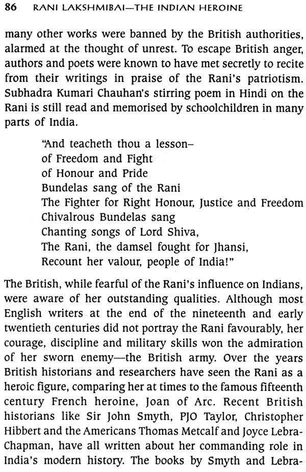 Rani laxmi bai essay in english