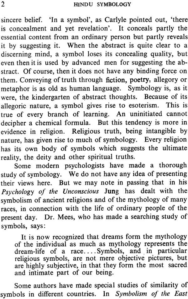 hindu symbology other essays Swami swahananda, author of hindu symbology and other essays, on librarything.