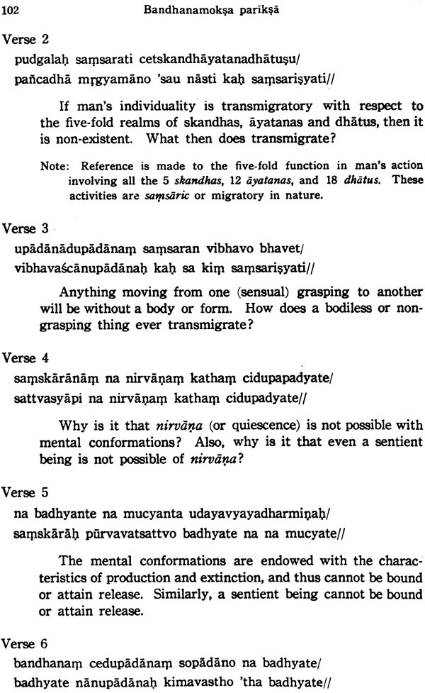 nagarjuna a translation of his mulamadhyamakakarika an  nagarjuna a translation of his mulamadhyamakakarika an introductory essay