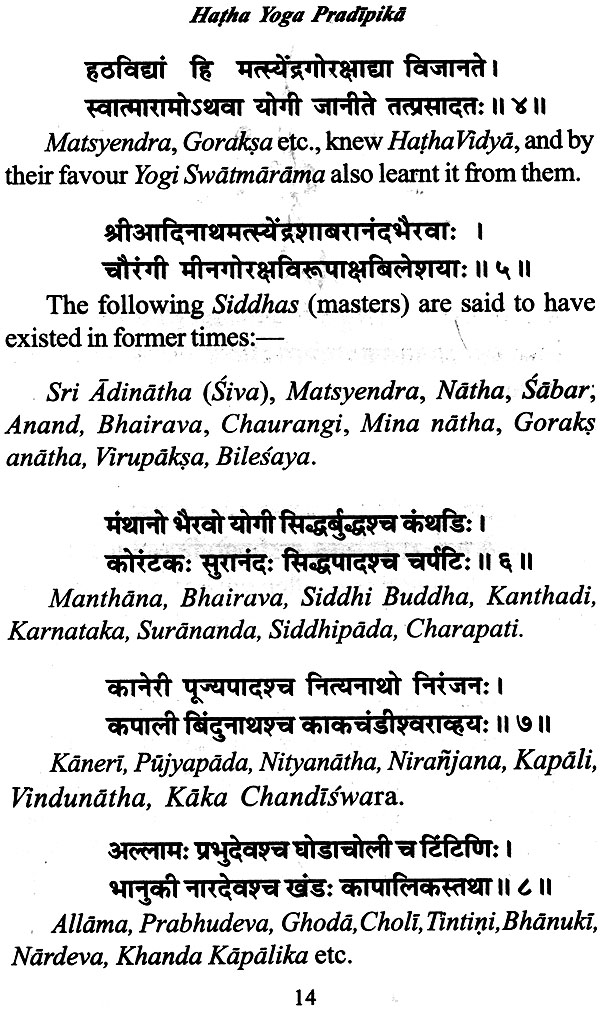 Hath Yoga Pradipika
