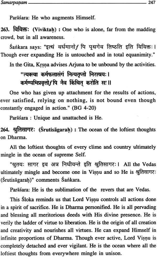 vishnu sahasranama in hindi pdf