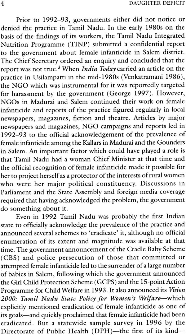 sez act of tamil nadu 2003 Tamil nadu tax on consumption or sale of electricity act, 2003 1 (1) this act may be called the tamil nadu tax on consumption or sale of electricity act, 2003.