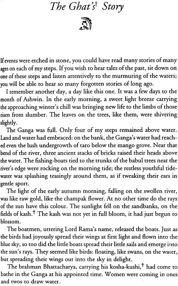 kabuliwala notes Short story kabuliwala by tagore is a tale of heart-rending friendship between  a 5-year-old bengali girl minnie and an afghan moneylender, abdur rahman or .
