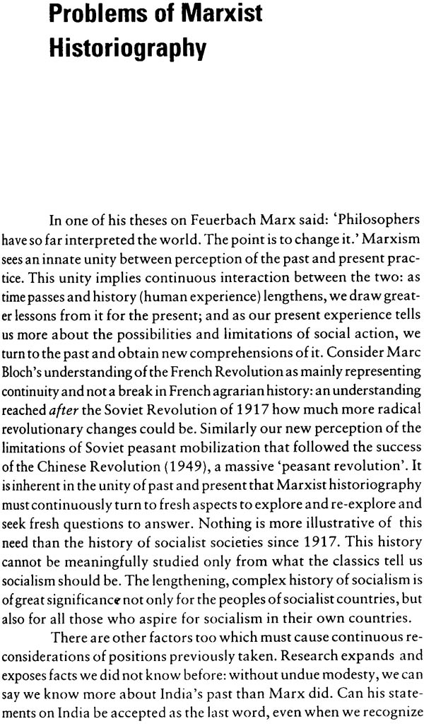 marxist essay [in the following essay, singh examines richard wright's works in the context of his marxist leanings marxism may be said to be the chief ideological influence on richard wright.