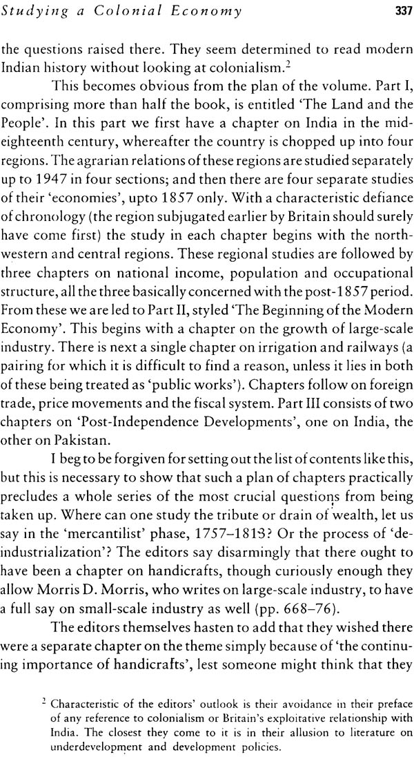 thesis on indian history Thesis: the indian caste system is historically one of the main dimensions where people in india are social differentiated through classoutline i and language topic: the history of the indian caste system and its effects on india today c introduction a 4 hierarchically ranked castes called varnas ii define what a caste.