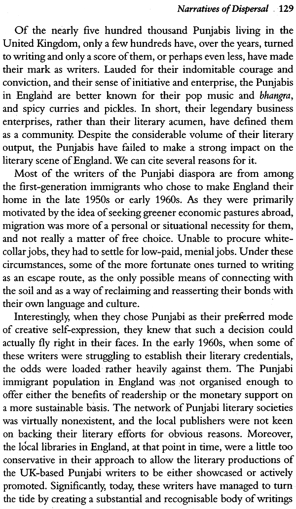 indian literature essay Indian english literature prakalpana fiction is a fusion of prose, poetry, play, essay, and pictures an example of a prakalpana work is chandan's bilingual cosmosphere 1 (2011) some bilingual writers have also made significant contributions, such as paigham afaqui with his novel makaan in.