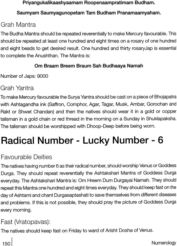 Numerology meaning of 28 photo 5