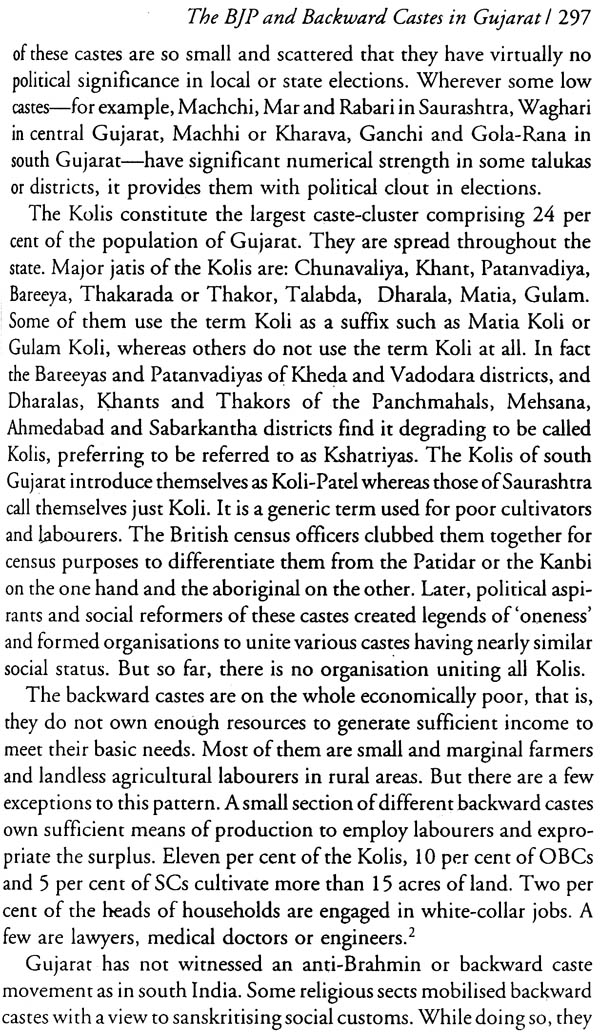 Short Essays on the role of caste in Indian politics