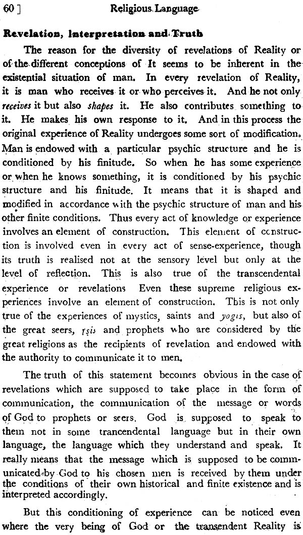 religious language is meaningless essay Thus religious language, many would charge, is simply meaningless  [5]  antony flew, theology and falsification, new essays in philosophical  theology,.