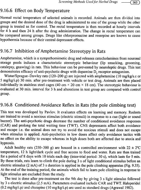 Herbal Drug Technology 2nd Edition Agrawal S.S. & Paridhavi M