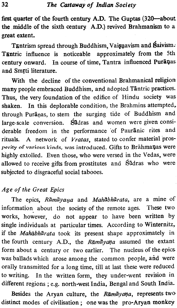 essays on prostitution in india Pornography and prostitution 2 pages 595 words november 2014 saved essays save your essays here  meanwhile in india,.