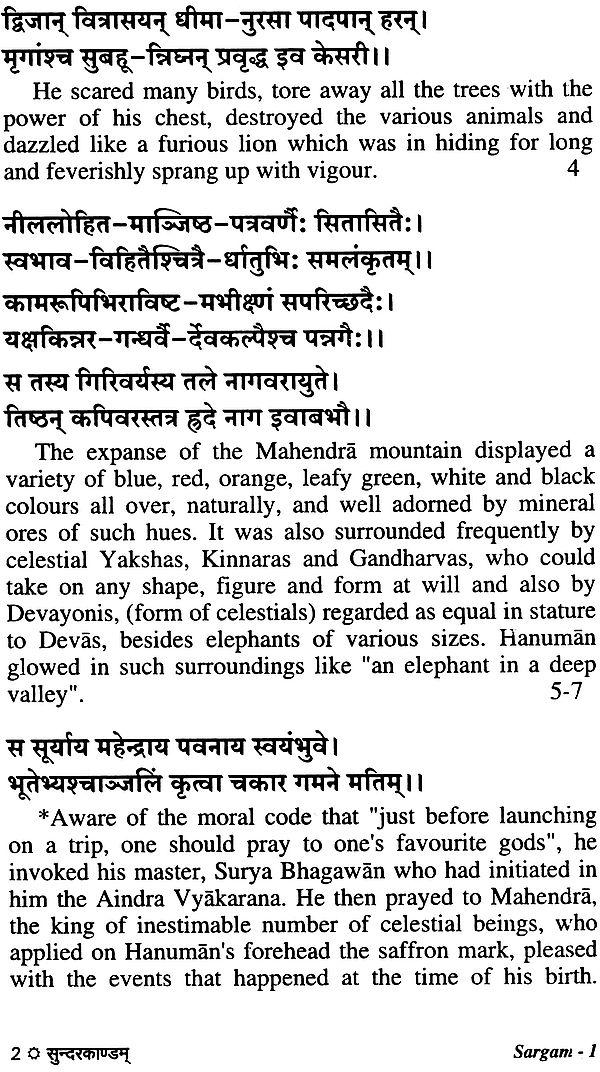 sanskrit works through sanskrit speech for valmiki ramayanam