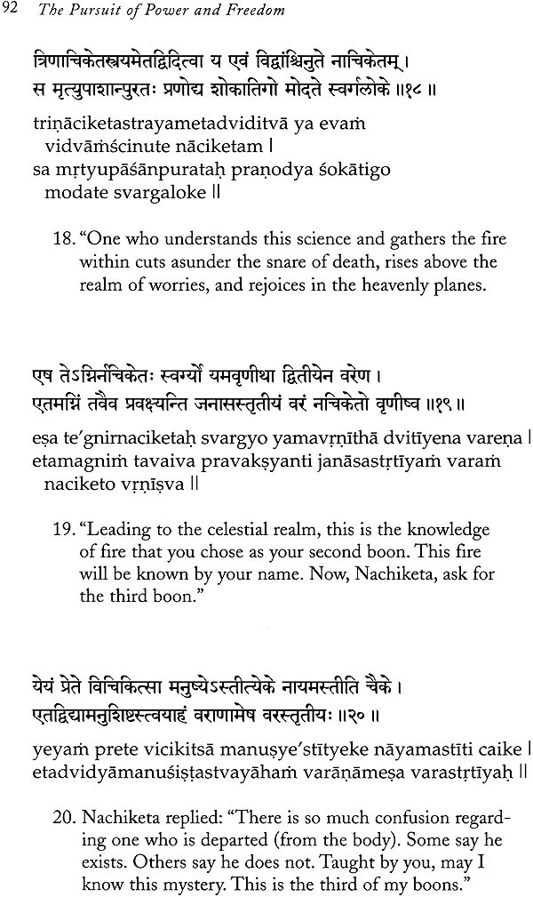 katha upanishad sanskrit english pdf