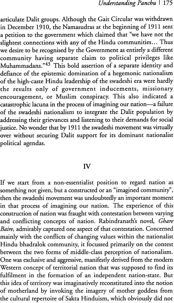 Essays on rabindranath tagore