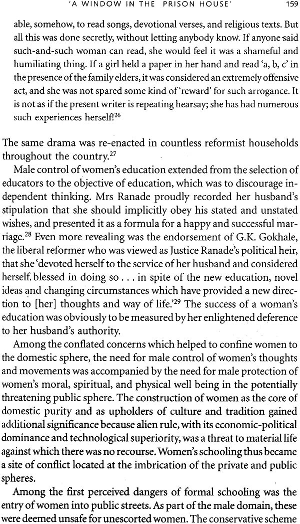 the feminism movement essay The feminist movement in the 20th century 1659 words | 7 pages as noted by scholars such as robinson (2001), the feminist movement of the 20th century was motivated by social and political movement in the united states the purpose of the movement was to establish women equality.