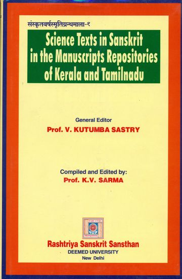kerala sanskrit Chapter i the nyayatradition of kerala i sanskrit studies in kerala the contribution of kerala to sanskrit literature is rich and varied it includes all branches of.