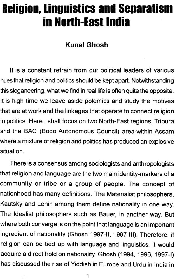 religion role of literature in india They are archaeological and literary the archaeological source can again be divided into three groups, namely, archaeological remains and monuments, inscriptions and coins the literary source can also be divided into three groups , namely, religious literature, secular literature and accounts of foreigners a brief.