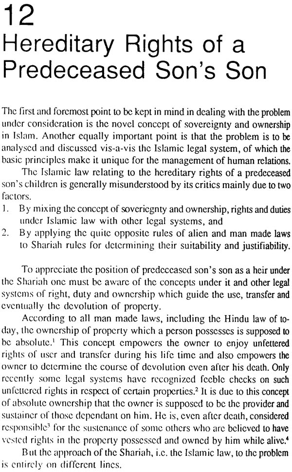 postmodernism approach is islamic jurisprudence Characteristics of modernism and postmodern thought  rené guénon's  method is to trace concepts back to their etymological roots  behavioural or  political issues, neglecting the essential demands of the divine law,.
