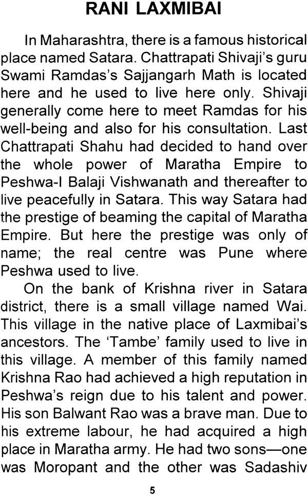Rani Lakshmi Bai Essay In Gujarati   Mistyhamel