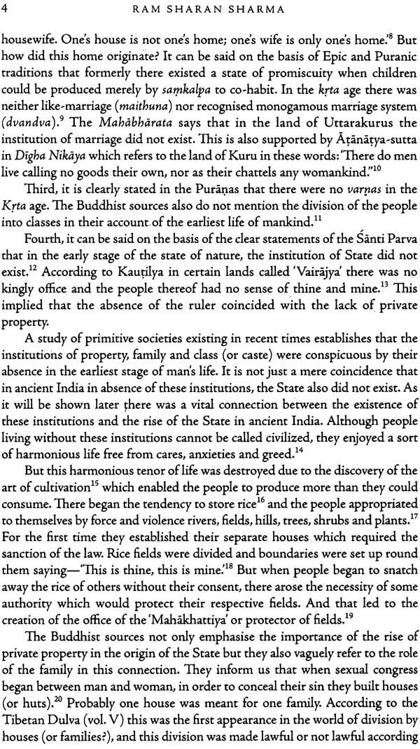 Short Essay on the Debate on Feudalism in Ancient India