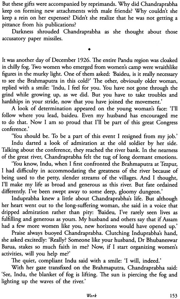 feminist analysis of breast giver by mahaswetha devi Encapsulation of paradigm and stereotype in mahasweta devi as a feminist in the same way breast giver concern about woman as labour.