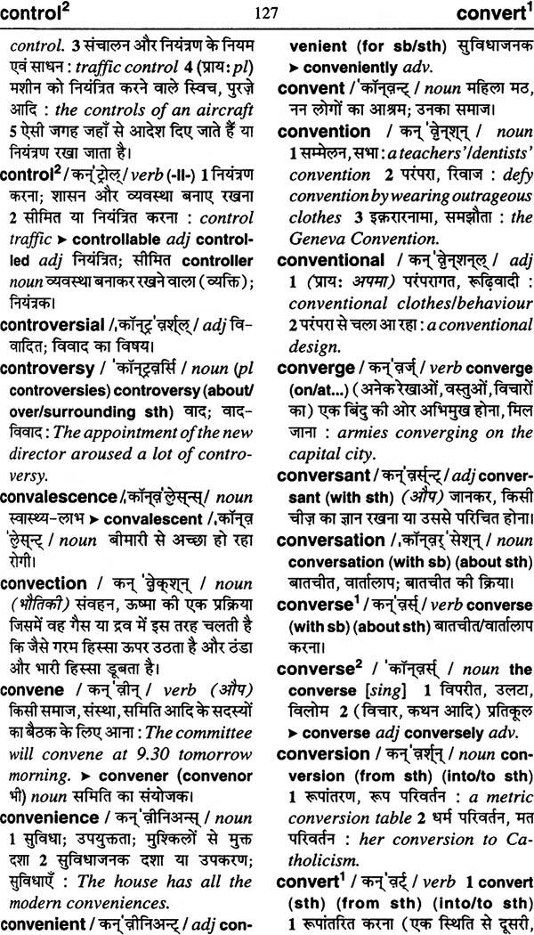 english to hindi dictionary online