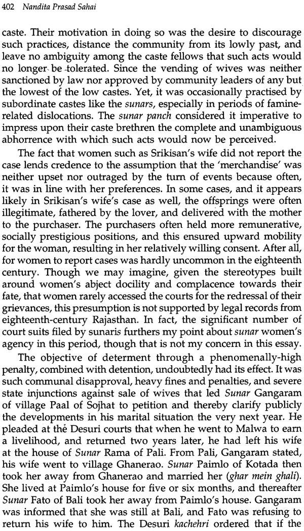 Judiciary of indian subcontinent essay
