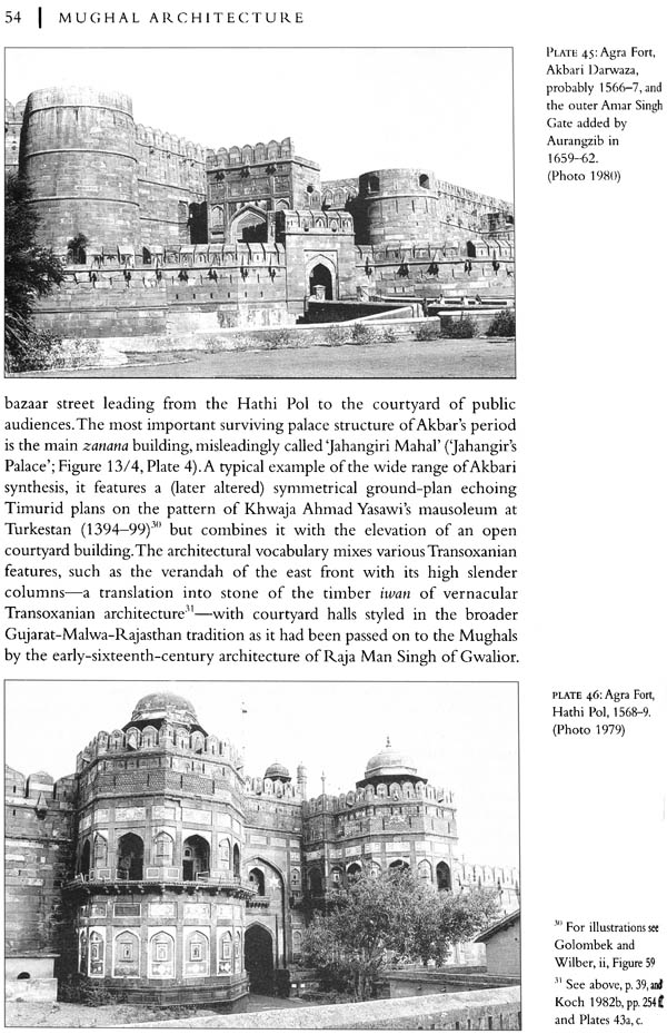 conclusion of development of mughal artichitecture Thus, mughal architecture is a fusion of the best design elements from india and persia from red fort in delhi to taj mahal in agra, these monuments attract both domestic and foreign tourists in large number and are also included in the world heritage list of unesco.