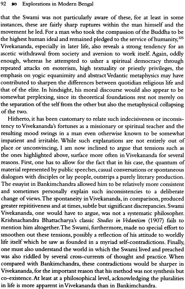 bengali culture essay Bengali culture describes in brief the contemporary practice of worship of   brought out by ghosh3 in her essay that reflects another contem.