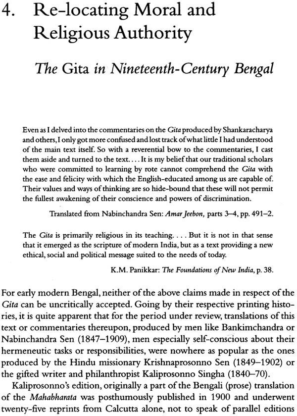 History of christianity in india essay
