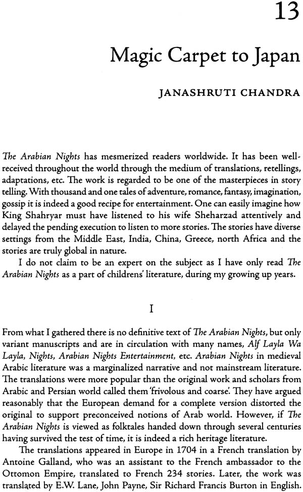 arabian nights essay questions The arabian nights its influence on western society there is no one particularly known the writer for the arabian nights the story has made itself appeared since.