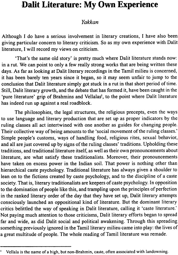 dalit literature Like other froms of dalit literature, dalit poetry also is marked with revolt against the social system dalit poetry throws away the bondage of mainstream literary tradition and proves the distinctness of dalit sensitivity dalit poetry began in the 1960s with the anthologies (1962) and.