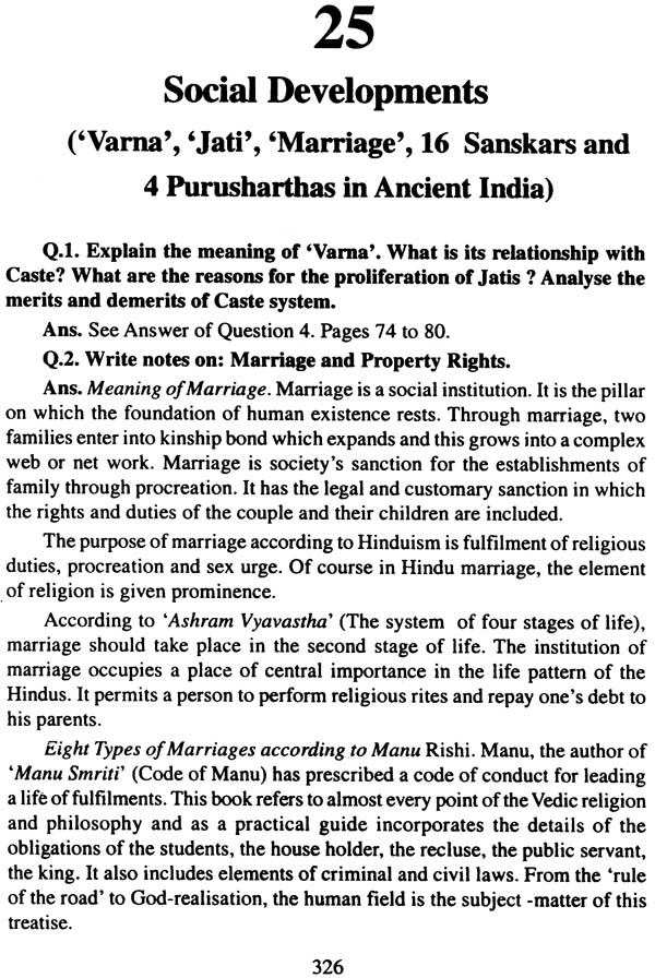 varna and jati essay Check out our top free essays on a hierarchy of four varnas to help you write your own essay the varna and jati systems varna is determined by a soul's karma, while jat or caste is determined.