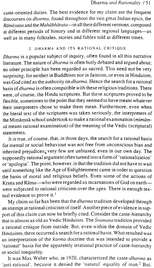 Samkara Views on Dualism between the Self and Brahman (2003 Words)