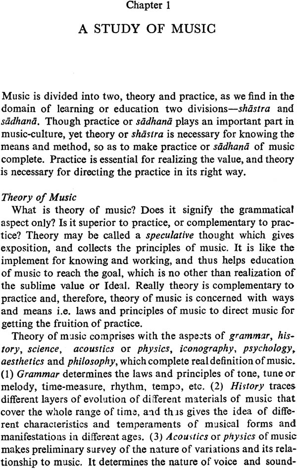 the purpose and role of music in other arts Debate whether religion plays a vital role in modern allows them to take the life of someone for no other reason than meaning and purpose.