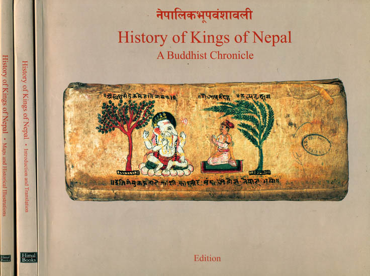 the history of nepal A chronology of key events in the history of nepal, from 1768 to the present day.