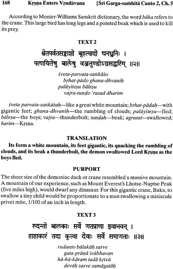 Sri Garga Samhita (Set of Seventeen Volumes)