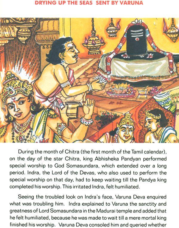 Thiruvilayadal Puranam Book