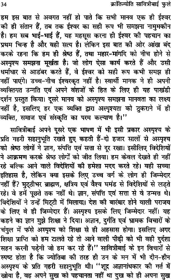 essay on ek sainik ke atmakatha Free pdf ebooks (user's guide, manuals, sheets) about ek sainik ki atmakatha essay in hindi ready for download.
