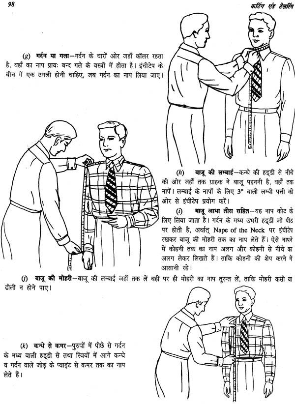 draft ka hindi