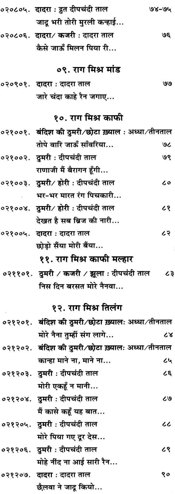 Prabha Atre - Prabha Atre